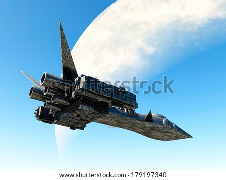 Aerospace vehicle