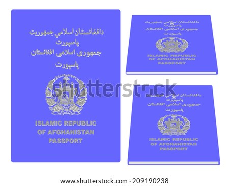 Afghan passport - stock photo