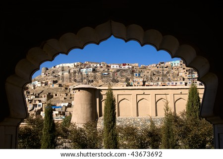 Afghani Village on the Hill - stock photo