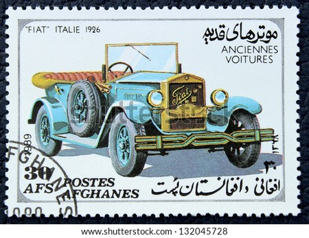AFGHANISTAN - CIRCA 1989: A stamp printed in the Afghanistan, shows the retro car, circa 1989