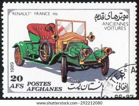 "AFGHANISTAN - CIRCA 1989: Postage stamp printed in Afghanistan shows a series of images ""Retro cars"", circa 1989 - stock photo"