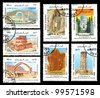 "AFGHANISTAN - CIRCA 1985: Postal stamp printed in Afghanistan showing ""Tomb of Mirwais"", ""Minaret of Ghazni"", ""Mosque no Gumbad"", ""Statue in Bamyan"", ""Citadel Bost"", ""Guldara Stupa"", ""Pule kheshti mosque"" (postes afghanes), circa 1985 - stock photo"