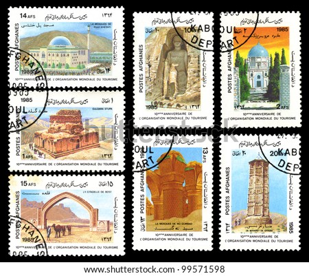 "AFGHANISTAN - CIRCA 1985: Postal stamp printed in Afghanistan showing ""Tomb of Mirwais"", ""Minaret of Ghazni"", ""Mosque no Gumbad"", ""Statue in Bamyan"", ""Citadel Bost"", ""Guldara Stupa"", ""Pule kheshti mosque"" (postes afghanes), circa 1985"