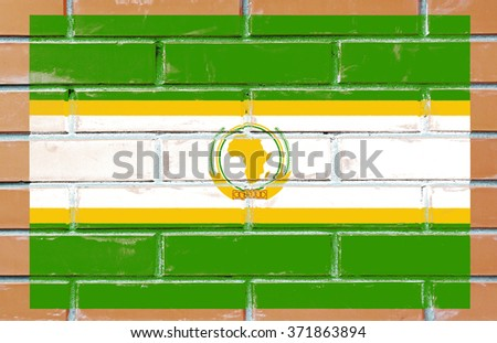 African Union flag painted on old brick wall texture background - stock photo