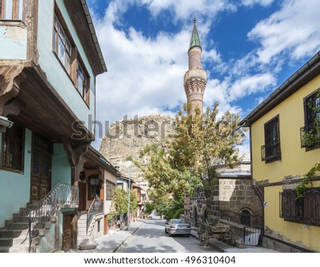 Afyon, Turkey - October 08, 2016 : Afyonkarahisar old streets view. Afyon is located center of Anatolia.