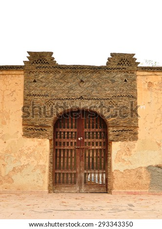 agadir city morocco Olhao Park 1960 earthquake museum door - stock photo