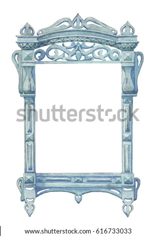 Aged Light Blue Wooden Carved Plat Stock Illustration 616733033 ...