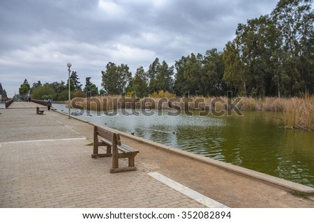 AGIOI ANARGYRI - GREECE, DECEMBER 16 2015: Antonis Tritsis Park is the biggest park of the Balkans with a total surface of 1.200 acres, Attica - Greece.