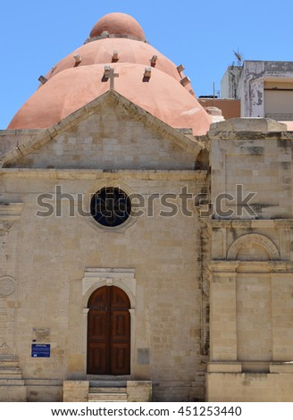 Agios Ekaterinis (St Catherine of Sinai) Church in Heraklion