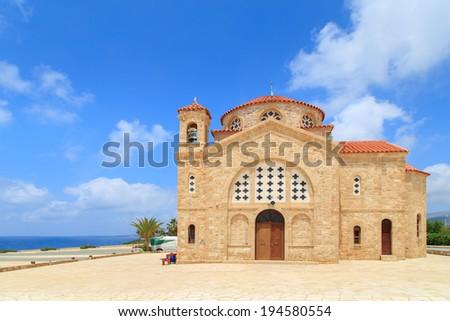 Agios Georgios church near Pafos, Cyprus - stock photo