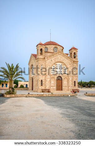 Agios Georgios church near Paphos on Cyprus