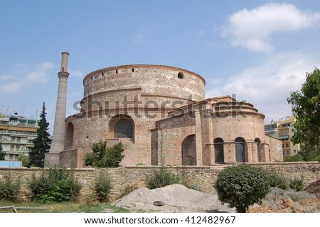 Agios Georgios, St. George church in Thessaloniki, Roman monument, the only one minaret in Thessaloniki, Greece