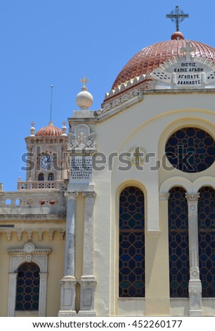 Agios Minas Cathedral Architecture