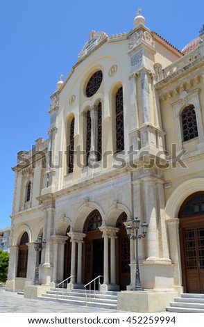 Agios Minas Cathedral in St Catherine Square Heraklion, Crete, Greece