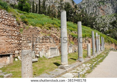 Agora on the sacred way at Delphi