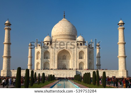 Taj Mahal India Stock Photos Royalty Free Images