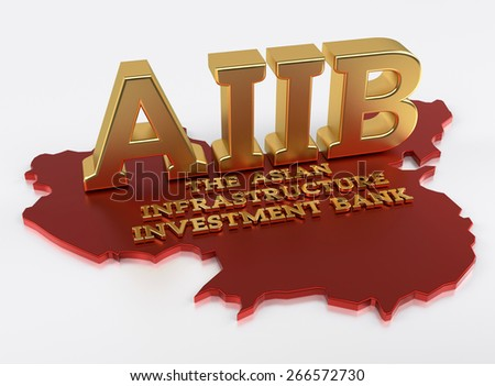 AIIB - The Asian Infrastructure Investment Bank - 3D Render - stock photo