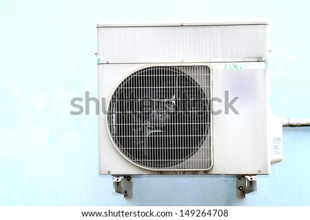 Air condition fan - stock photo