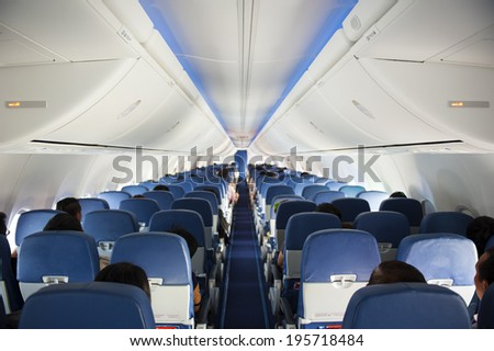 Aircraft interior - stock photo