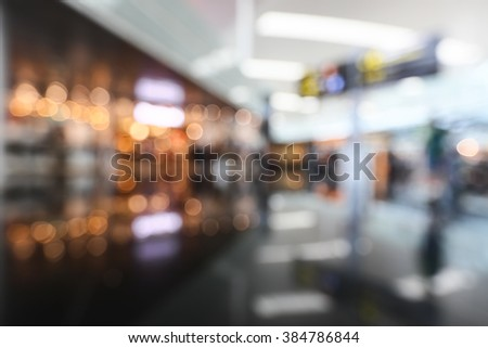 Airport blurred background - stock photo