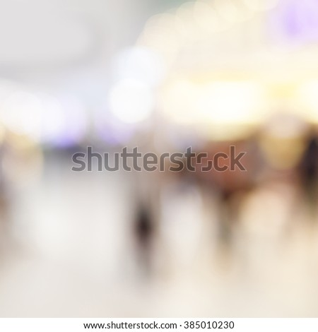 Airport hall out of focus - defocused background - stock photo