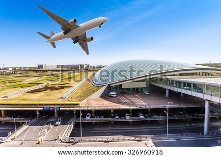 airport in Beijing china - stock photo