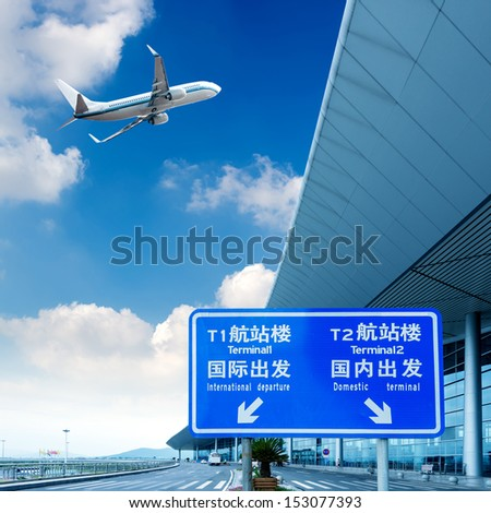 airport outside,flight departure and catch a plane passengers