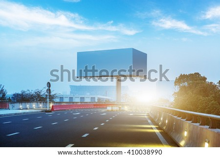 airport road under blue sky,chongqing china. - stock photo