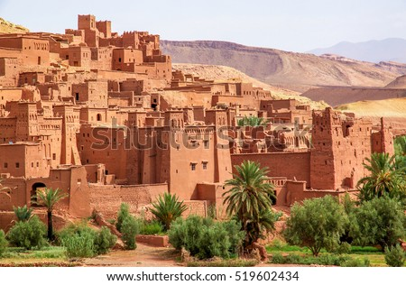 Ait Benhaddou -  an ancient fortress city in Morocco