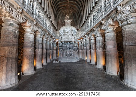 Ajanta caves near Aurangabad, Maharashtra state in India - stock photo