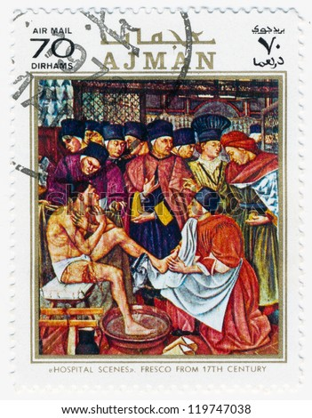 "AJMAN - CIRCA 1968: A stamp printed in Ajman, shows fresco from 17th ""Hospital Scenes"", circa 1968"