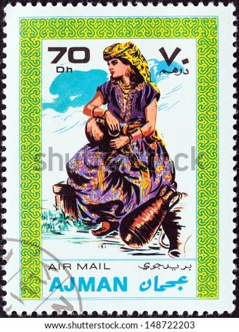 """ajman women Projects' manual of ajman businesswomen council bedayat """"beginnings"""" anamel watania """"national hands"""" lahom """"for them"""" khidmah """"women transport service."""