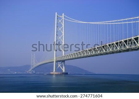 Akashi Kaikyo Bridge, Kobe, Japan - stock photo