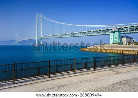 Akashi Kaikyo Bridge the world's longest suspension bridge, Kobe, Japan - stock photo