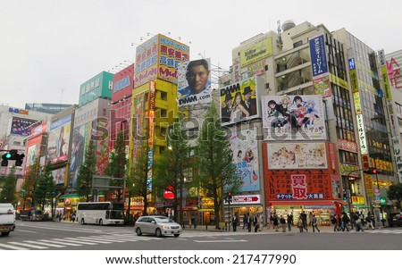AKIHABARA, JAPAN - APRIL 13 : AKIHABARA district taken April 13, 2014 in Tokyo. Landmark of Akihabara, popular in electric equipment , video game, computer and anime shop. - stock photo