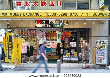 AKIHABARA, TOKYO - JUNE 30, 2014: Akihabara (Akiba for short), the Electric Town in Chiyoda Ward. Global capital of Otaku, Manga and Anime subculture. Shopping heaven for computer related products.