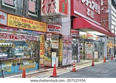 AKIHABARA, TOKYO - JUNE 27, 2014: Akihabara (Akiba for short), the Electric Town in Chiyoda Ward. Global capital of Otaku, Manga and Anime subculture. Shopping heaven for computer related products.