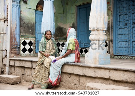 AKOLA, MAHARASHTRA, INDIA - 19 AUGUST 2016 : Unidentified rural Indian women in traditional cloth at village
