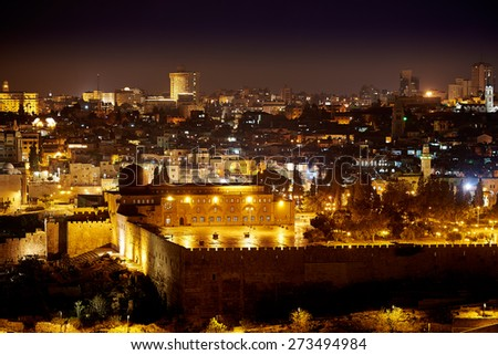 Al-Aqsa mosque in Jerusalem at Night