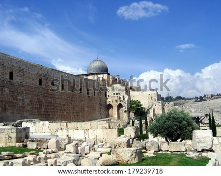 Al Aqsa Mosque in Jerusalem. Muslim holy place in Israel - stock photo