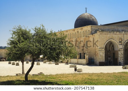 Al-Aqsa Mosque - third holiest place in Islam, Jerusalem  - stock photo