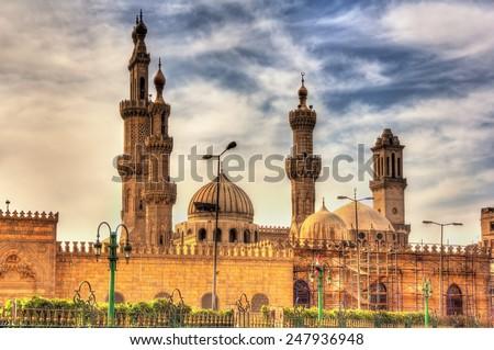 Al-Azhar Mosque in Cairo - Egypt - stock photo