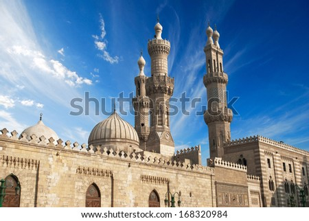 Learn Arabic - Al-Azhar Arabic Online