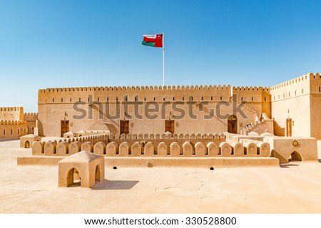 Al Hazm Fort in Rustaq, Oman. It is located about 175 km to the southwest of Muscat, the capital of Oman. - stock photo