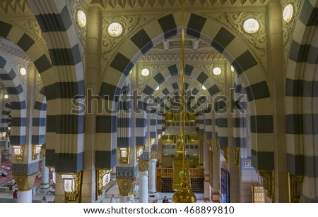 AL MADINAH, KINGDOM OF SAUDI ARABIA-DECEMBER 19 2014: Interior of Masjid (mosque) Nabawi in Al Madinah, S. Arabia. Nabawi mosque is the 2nd holiest mosque in Islam.