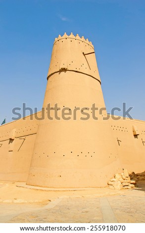 Al Masmak fort in the Riyadh city, Saudi Arabia - stock photo