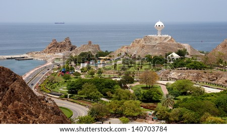 Al Riyam Park in Muscat - stock photo