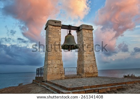 Alarm ancient bell on the bank of the Black Sea, Chersonese, Sevastorpol - stock photo