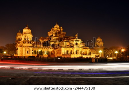 Albert Hall (Central Museum). It is located in Ram Niwas Garden in Jaipur, Rajasthan, India  - stock photo
