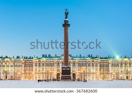 Alexander column on Palace square (Dvortsovaya square) in front of the Hermitage, St Petersberg, Russia